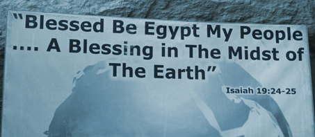 blessed be egypt