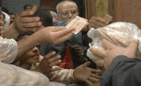Bread lines in Egypt