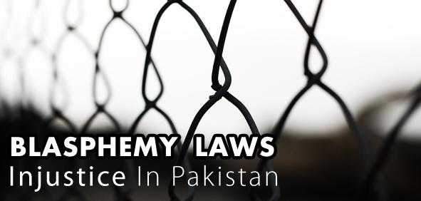 injustpakistan