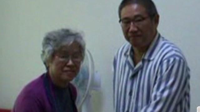 Kenneth Bae held in North Korea with mother, Myunghee Bae