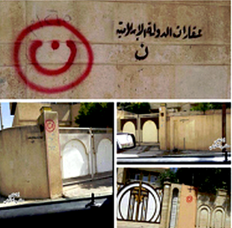 Christian homes marked by ISIL (ISIS) in Mosul, Iraq