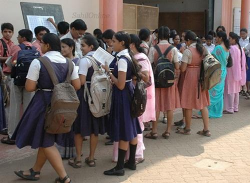 catholic school india