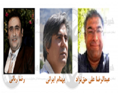 reza-rabani-behnam-irani-abdolreza-hagnejad