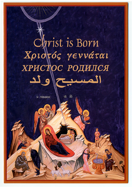 2015 orthodox christmas greetings voice of the persecuted xm101 nat rejoice m4hsunfo