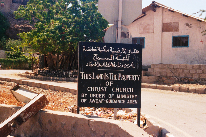 Christ Church in Aden, Yemen