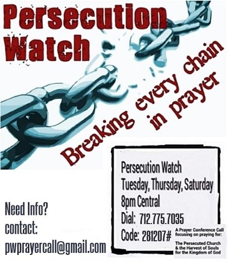 persecutionwatchlogo1
