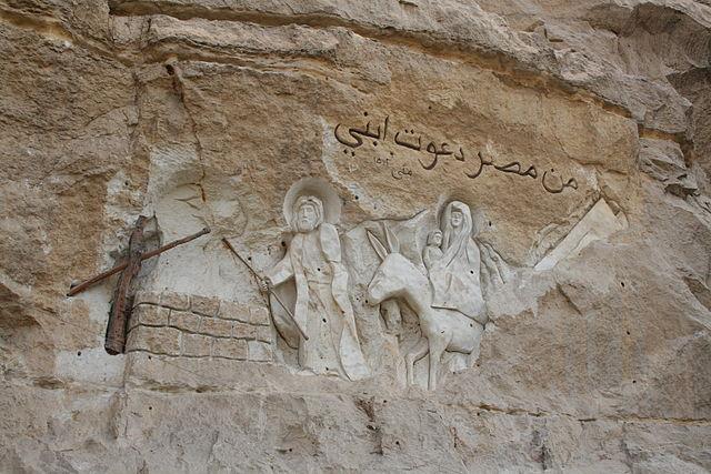 Church of Saint Simon, Muquattam, Cairo, Egypt Photo: Diego Delso [CC BY-SA 3.0 (http://creativecommons.org/licenses/by-sa/3.0)], via Wikimedia Commons