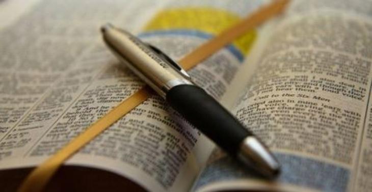 bible-223654