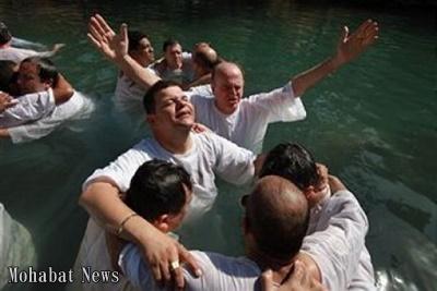 baptizm_ir-afghan